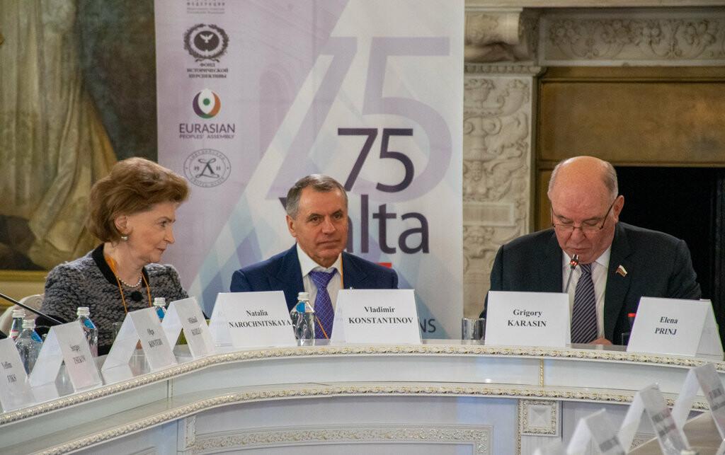 Международная конференция «Ялта–1945: уроки истории» открылась в Ливадийском дворце , фото-4
