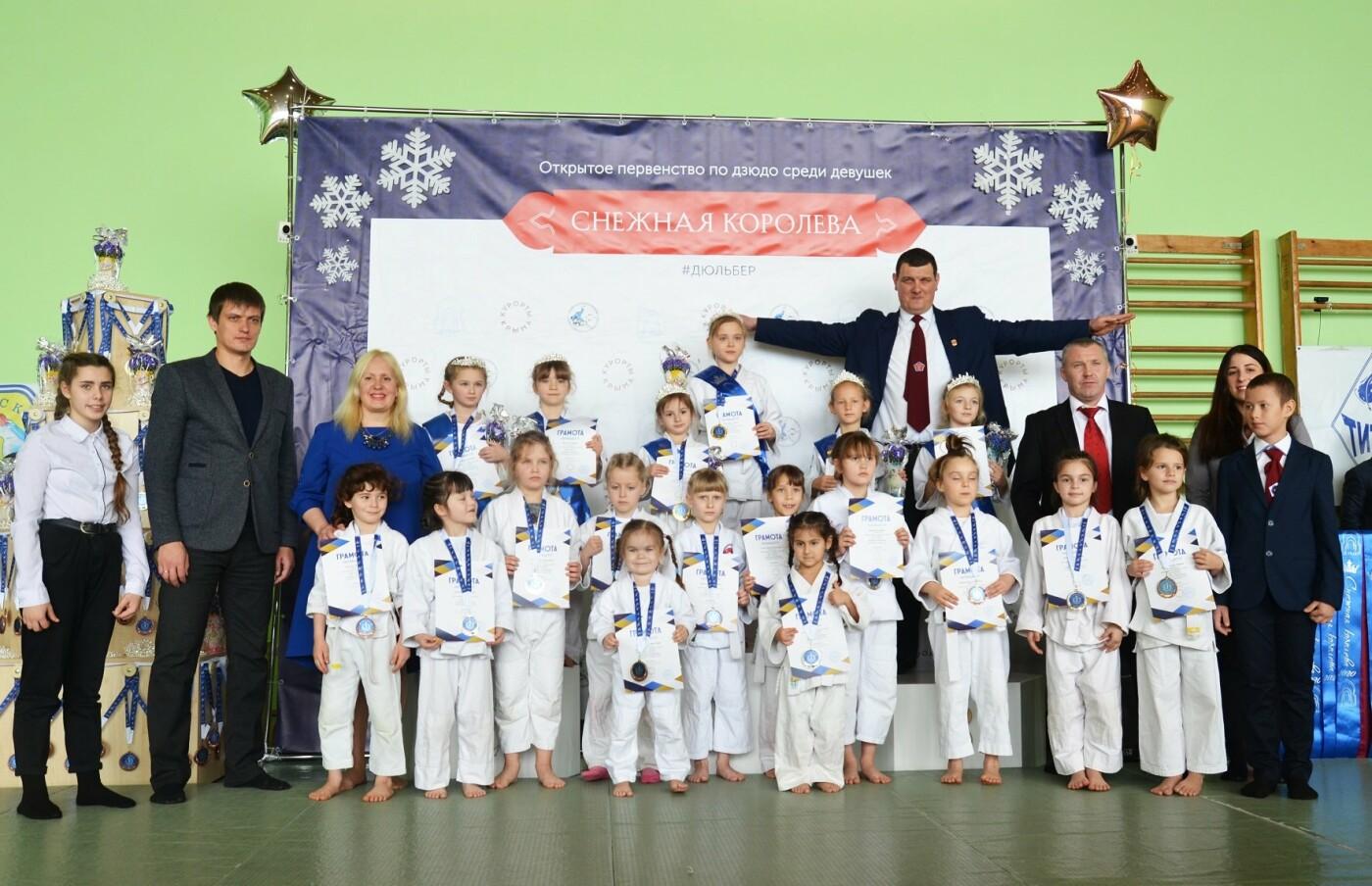 Двадцать четыре  «Снежные Королевы»: в санатории  «Дюльбер»  провели турнир по дзюдо, фото-5