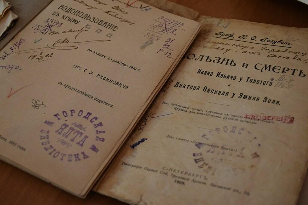Дом-музей А.П. Чехова преподнес в дар городской библиотеке издание «Чехов в Ялте» , фото-2