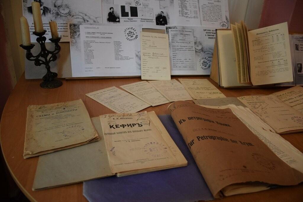 Дом-музей А.П. Чехова преподнес в дар городской библиотеке издание «Чехов в Ялте» , фото-4