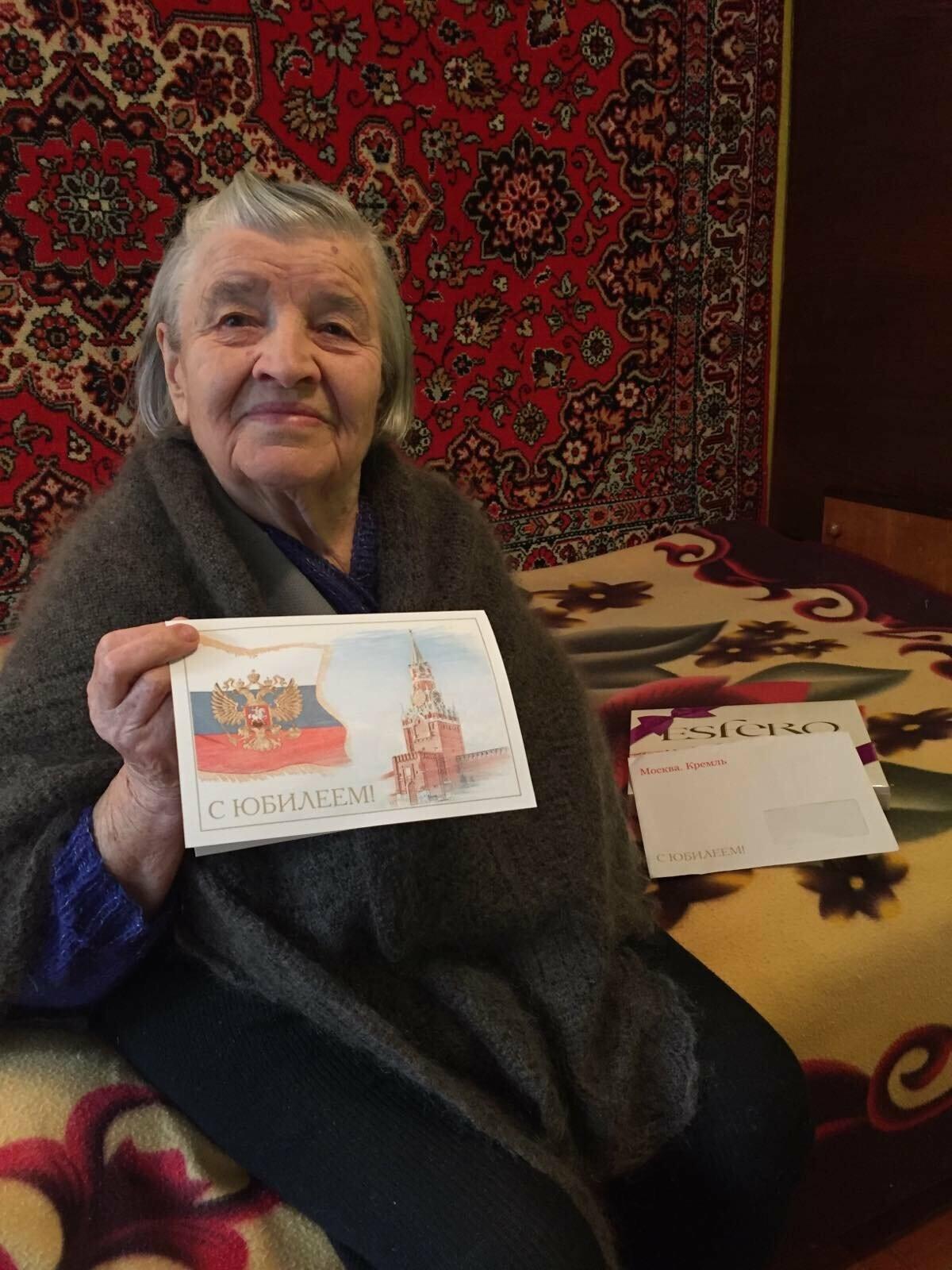 Жителей Ялты поздравили с 90-летними юбилеями, фото-2