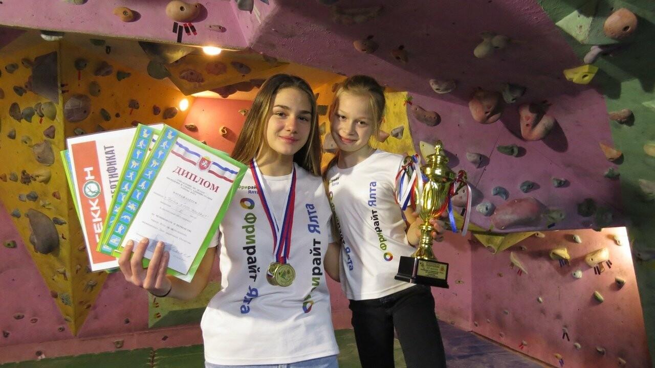 Скалолазы Ялты завоевали 4 золота и серебро Открытых соревнований, фото-3