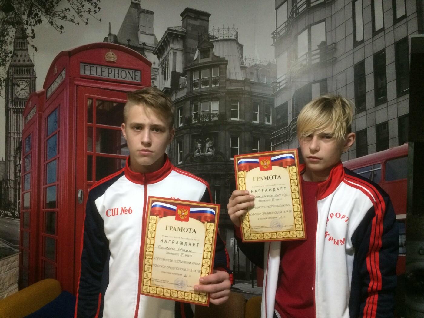 Ялтинские боксеры завоевали четыре медали Первенства Республики  Крым  , фото-1