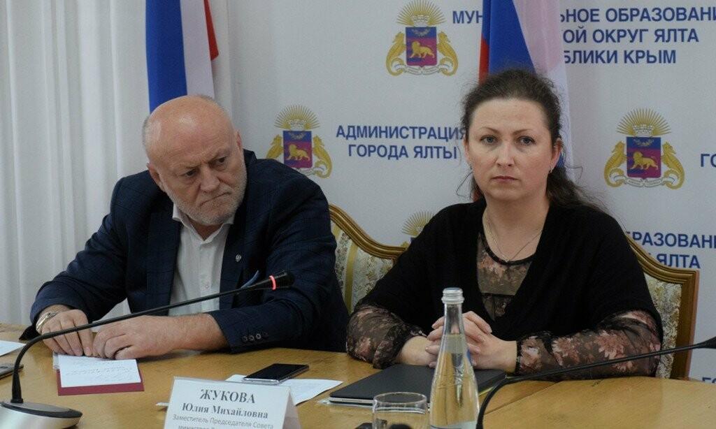 Вице-премьер Крыма Юлия Жукова провела встречу с общественностью Ялты, фото-1