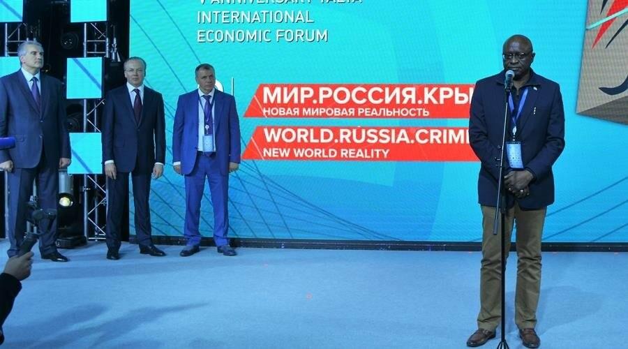 Ялтинский международный экономический форум отложен до неопределенной даты из-за коронавируса, фото-1