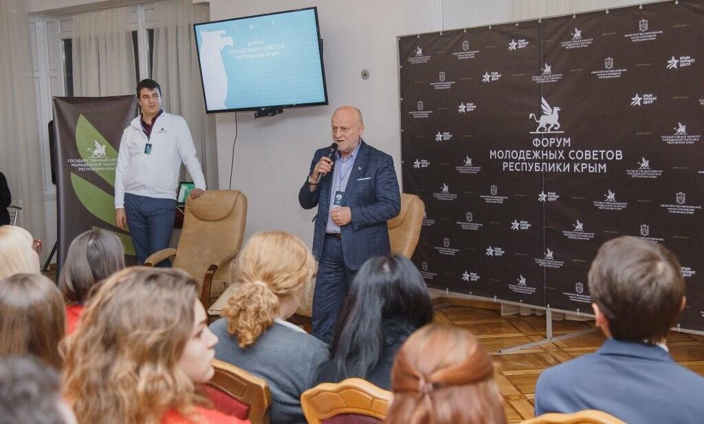 Представители молодежных советов Ялты встретились с главой города, фото-2