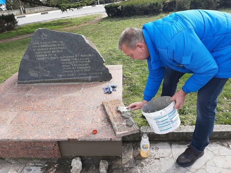 В Ялте прошли мероприятия по восстановлению памятников и мест боевой славы, фото-1