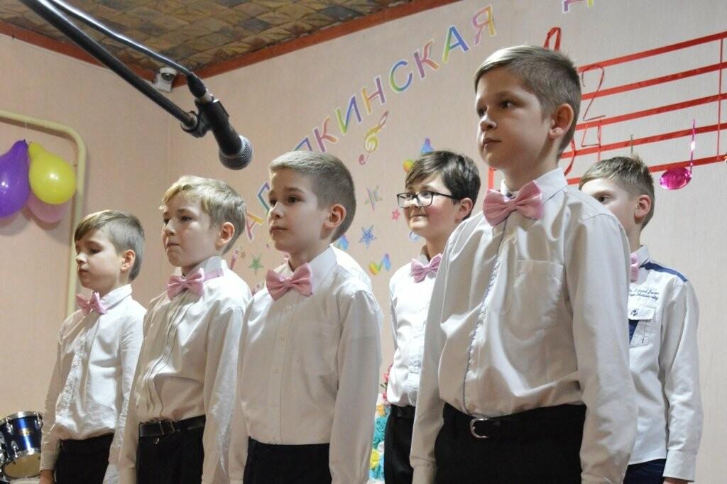 В Алупкинской детской школе искусств концертом отметили 8 марта, фото-3