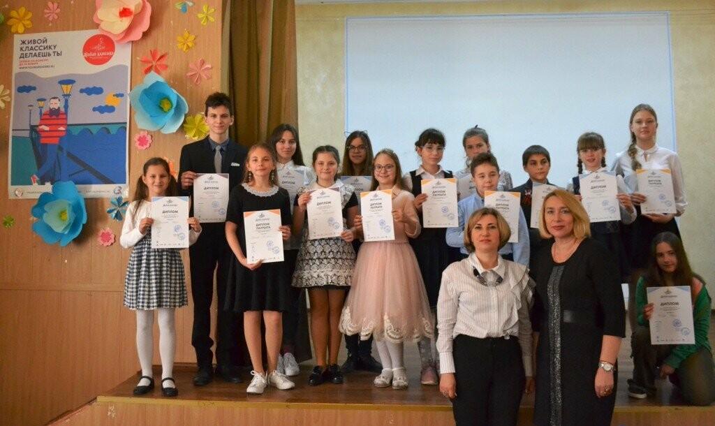 В Ялте прошел муниципальный этап Всероссийского конкурса чтецов «Живая классика», фото-1
