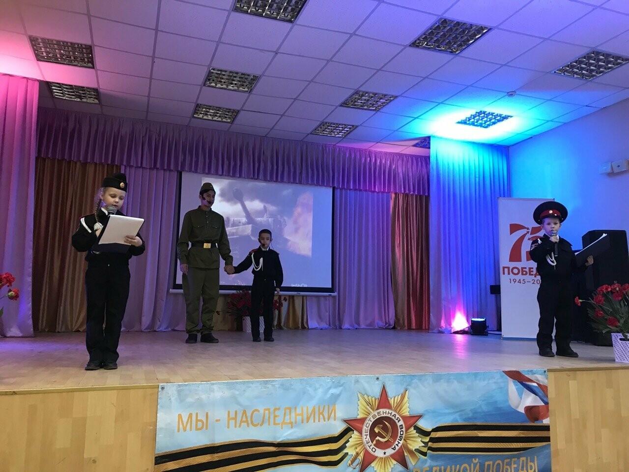 В Ялте подвели итоги муниципального этапа творческого конкурса «Мы - наследники Победы!», фото-4