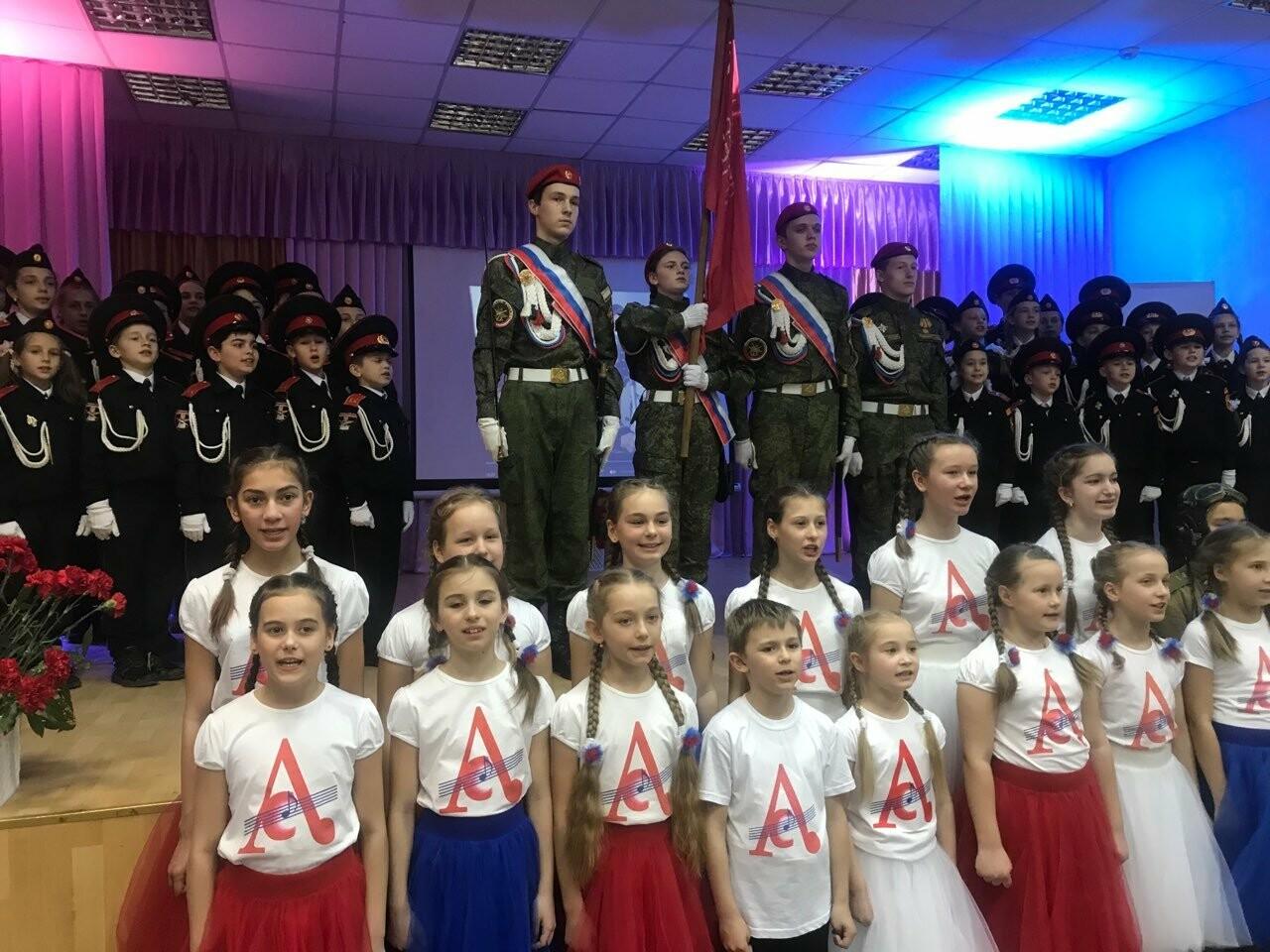 В Ялте подвели итоги муниципального этапа творческого конкурса «Мы - наследники Победы!», фото-1