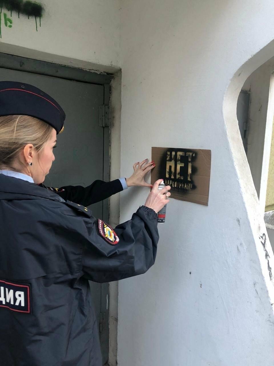 В Ялте  провели рейд по закрашиванию надписей с рекламой наркотиков, фото-4