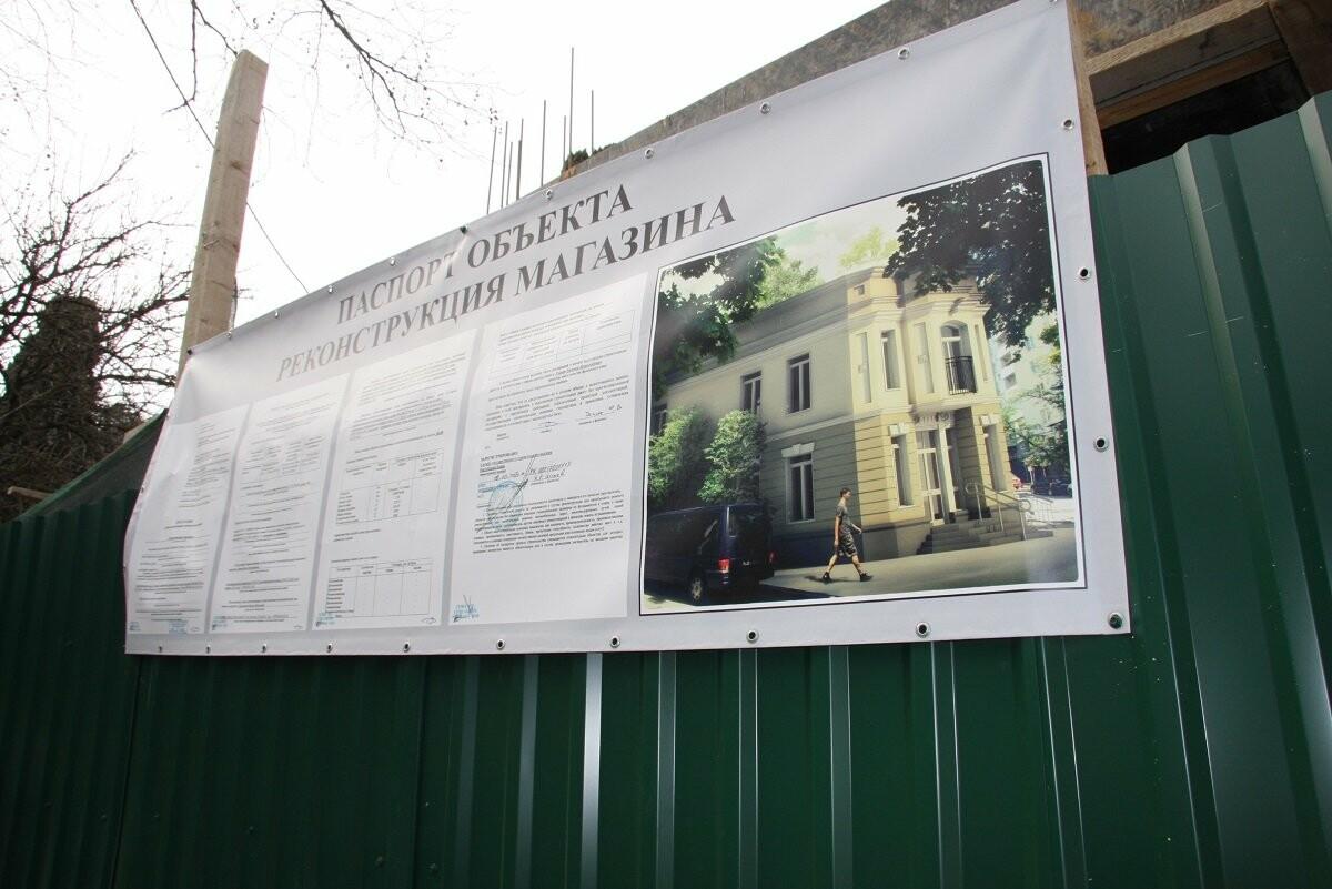 Ялтинцы жалуются, что не могут безопасно пройти по улице Садовой, - разбирались депутаты, фото-3