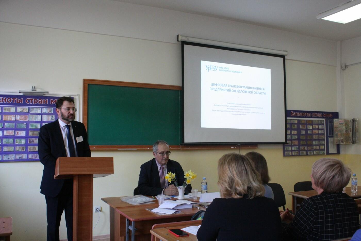 В Ялте провели Всероссийскую  научно-практическую конференцию , фото-1