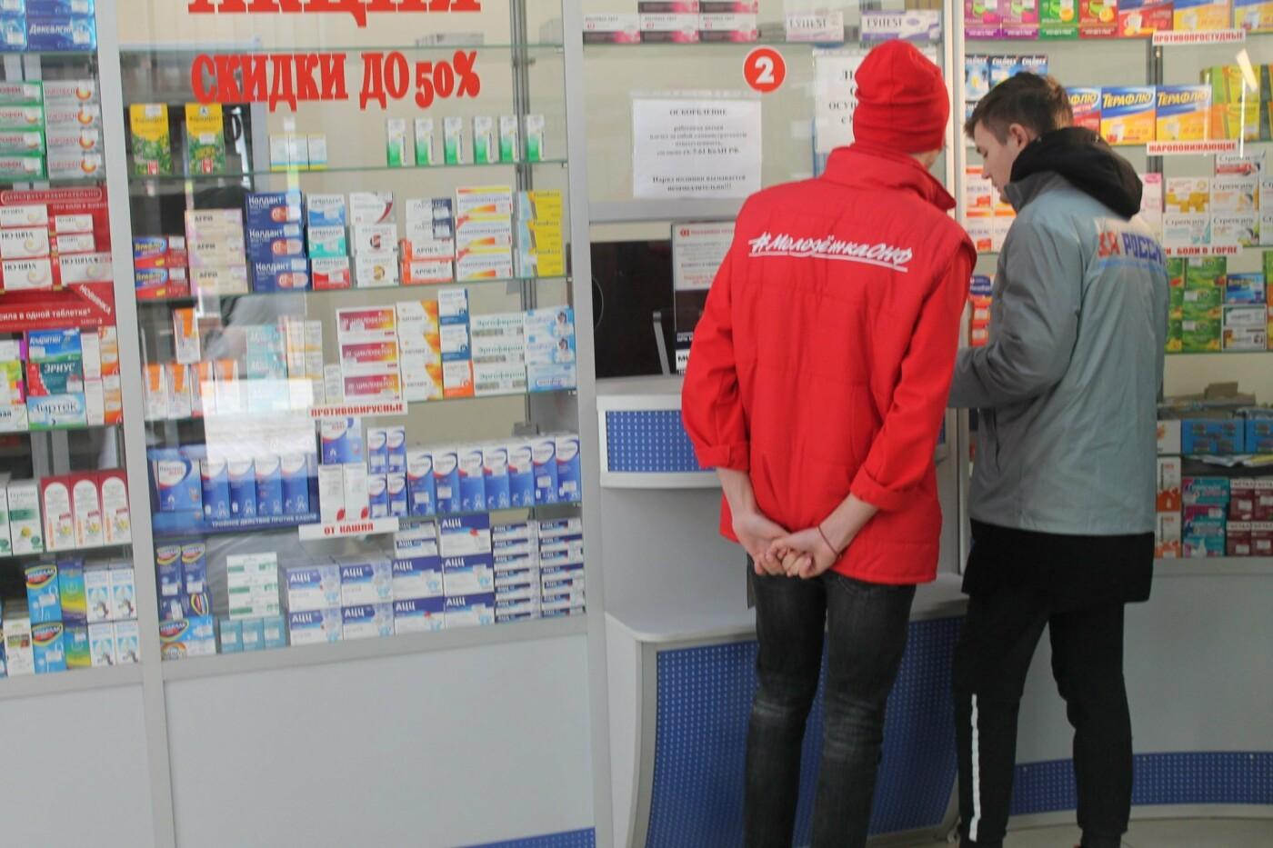 В Крыму волонтеры помогают пожилым и маломобильным гражданам на период эпидемии коронавируса, фото-2