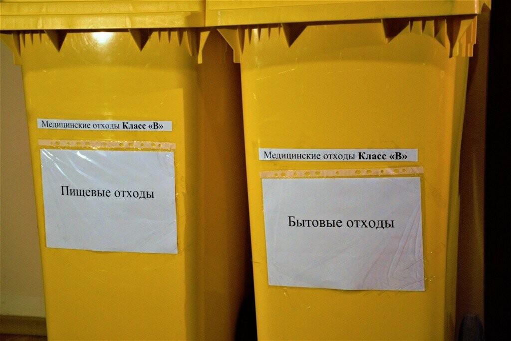 Обсерватор в Ялте готов к приему пациентов, фото-2