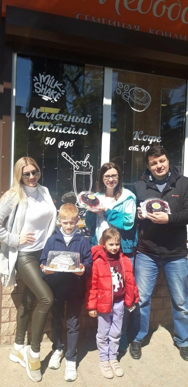 В Ялте определили победителей дистанционного конкурса «Мама, папа, я – спортивная семья» , фото-3