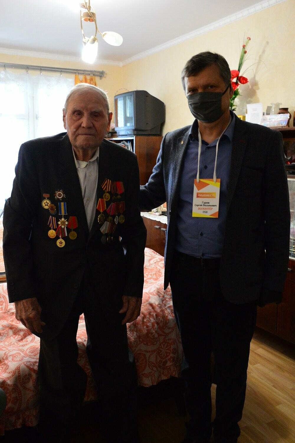 В Гаспре посетили ветерана ВОВ Василия Загумённого , фото-1