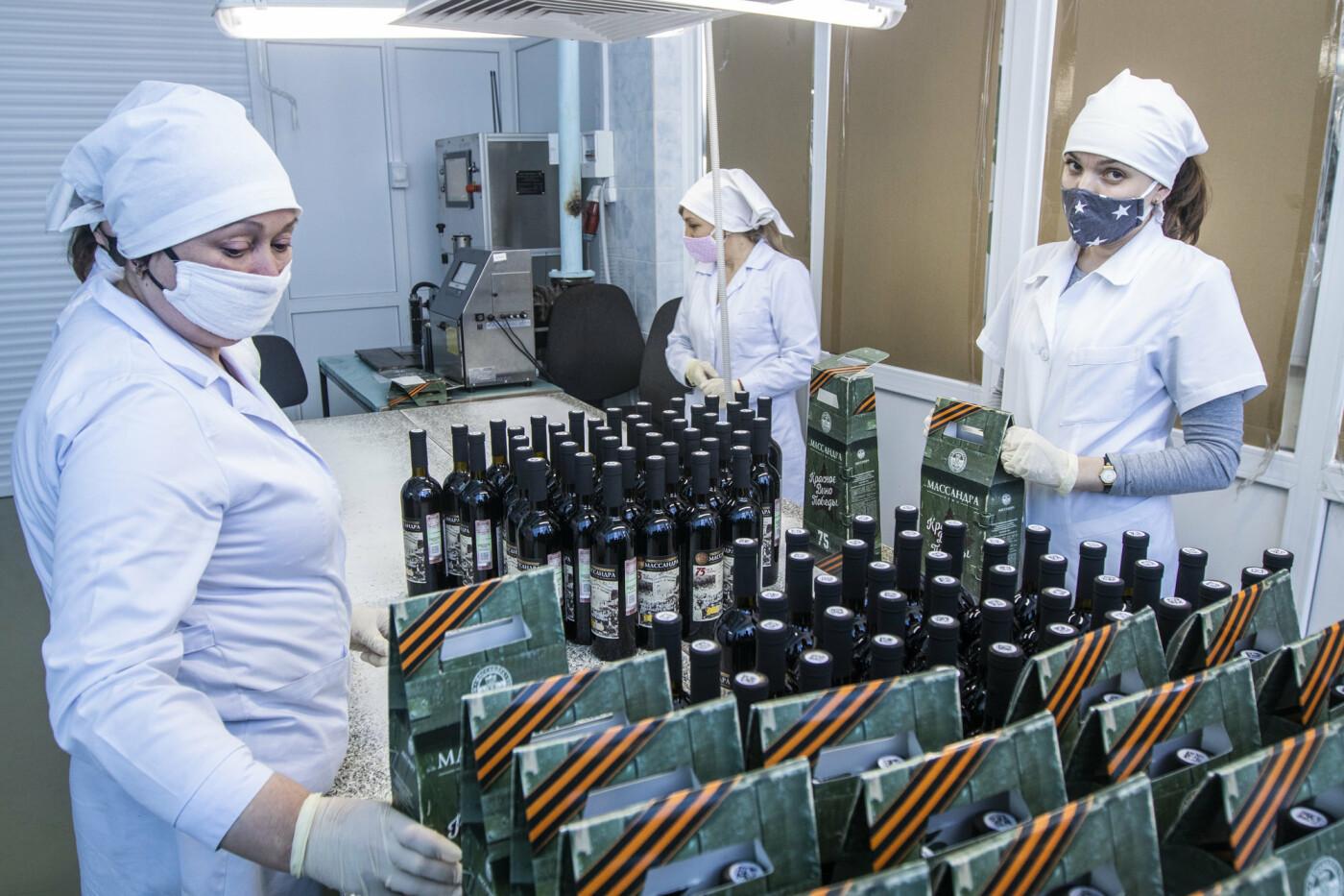 «Массандра» выпустила лимитированную партию вин  к 75-летию Победы, фото-1