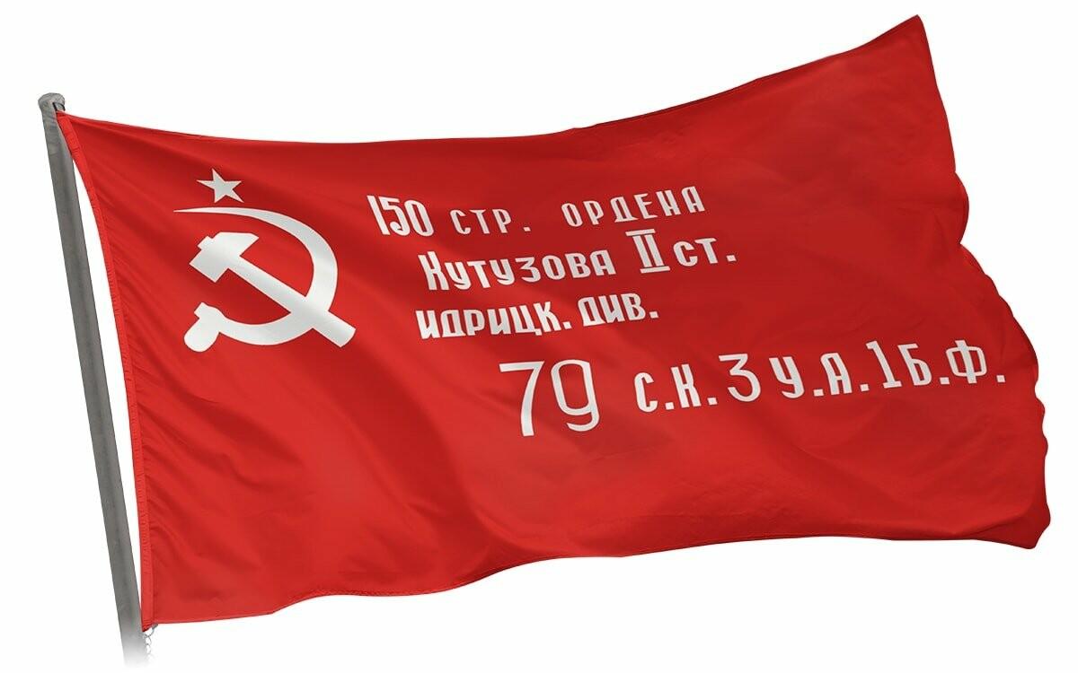 Ялтинцы присоединяются к проектам «Знамя Победы в каждом окне» и «Победа одна на всех», фото-1