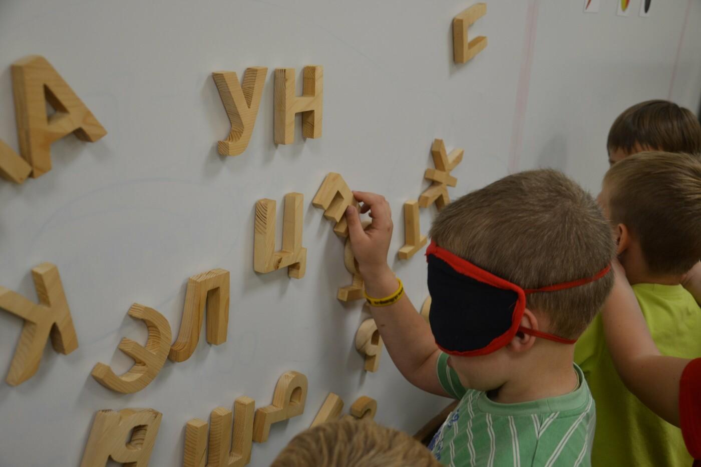 """""""Живая школа, которую мы хотим видеть для наших детей"""", - в Ялте запланирован образовательный форум , фото-2"""