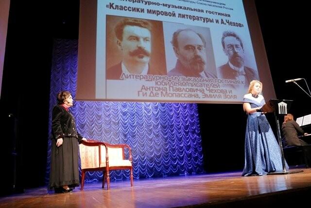 В Ялте прошли литературные гостиные, посвящённые юбилеям классиков мировой литературы, фото-2