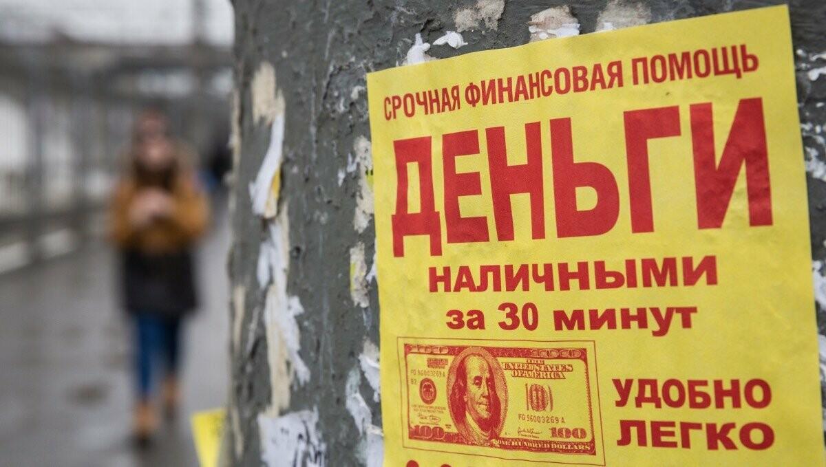 Россияне стали предпочитать долгосрочные займы в МФО , фото-1