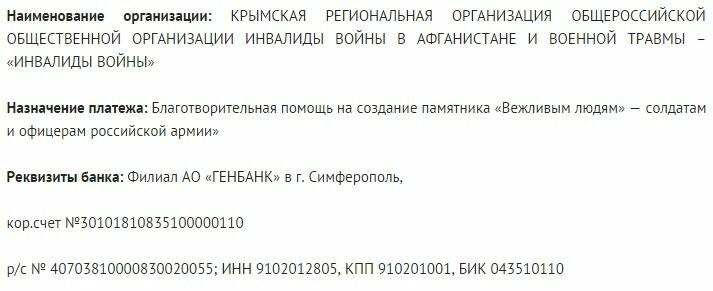 1445317314_kak-rabotaet-krematoriy-8