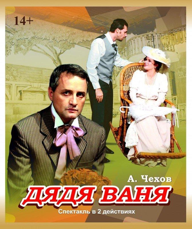Крымский театр горького афиша купить билет на концерт майли сайрус