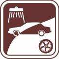 Автомойка в Алупке
