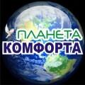 Интернет-магазин недорогой мебели в Крыму