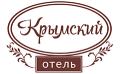 Отель «Крымский», Ялта