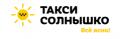 Такси Солнышко в Симферополе, курьерские услуги
