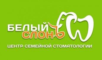 Логотип - Центр семейной стоматологии «Белый слонъ»