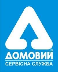 Логотип - Домовой, сервисная служба