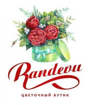 Логотип - Рандеву Цветочный бутик (в Instagram: @randevu_flowers)