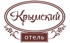 Логотип - Отель «Крымский», Ялта