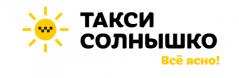 Логотип - Такси Солнышко в Крыму