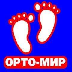 Логотип - Орто-мир, детская ортопедическая и профилактическая обувь