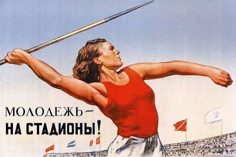 Казани, спорт открытки