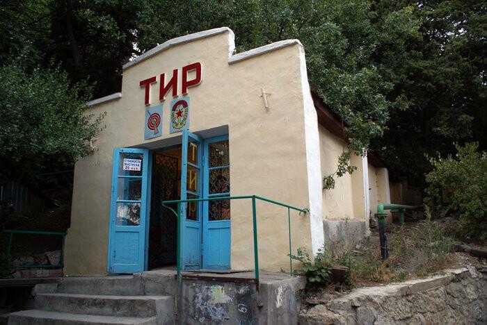 В Ялте объявили конкурс «Хранитель истории ДОСААФ»