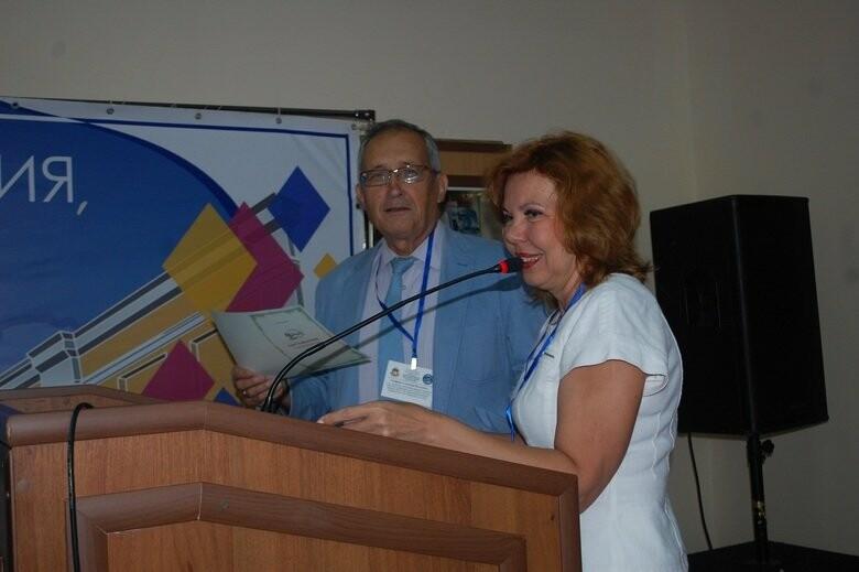 В Ялте проходит V Международная конференция «Дистанционные образовательные технологии»