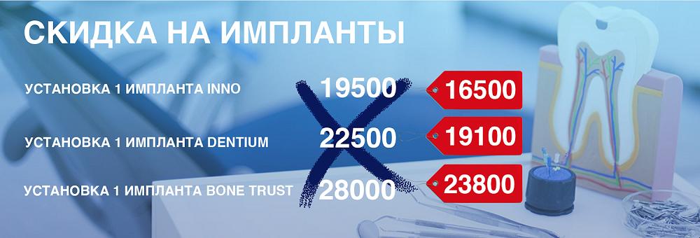 Белоснежная улыбка стала доступнее! Качественные виниры E-MAX всего за 8000 тысяч рублей, фото-4