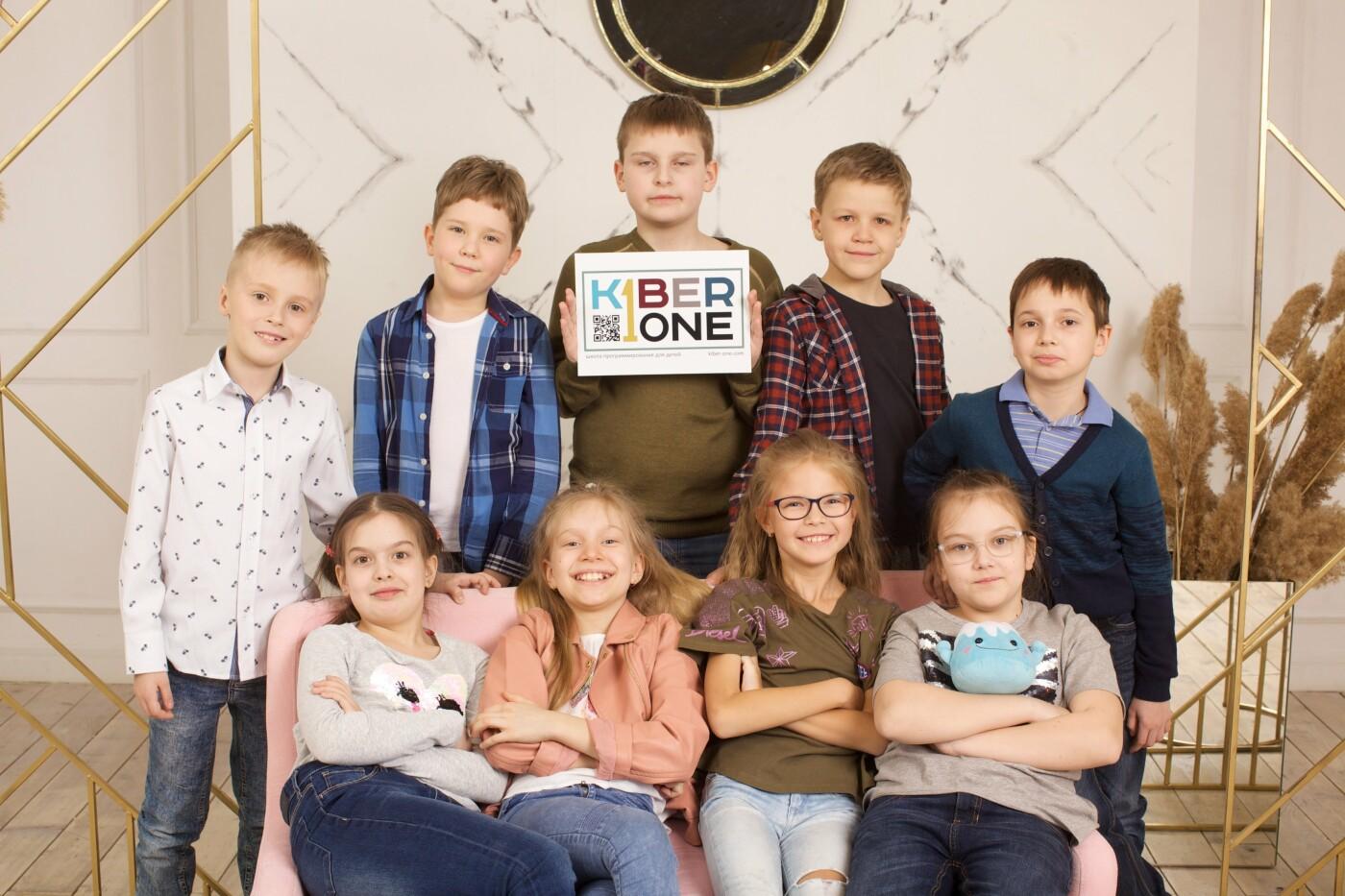 Наконец-то в Ялте - KIBERone  Международная КиберШкола для детей