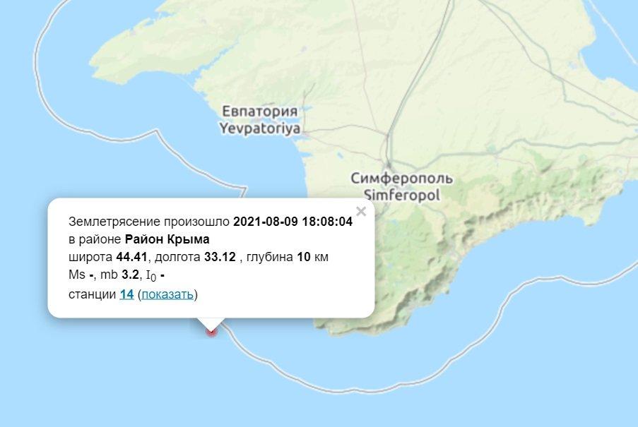 У берегов Крыма зафиксировано землетрясение , фото-2